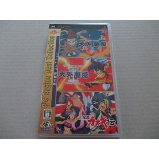 PlayStation Portable - 【PSP】天外魔境コレクション PC Engine BestCollection
