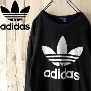 レア アディダス ビッグロゴ プリント ロング Tシャツ adidas ロンT