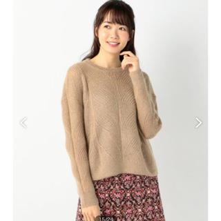 e2f03424df434 クミキョク(kumikyoku(組曲))のKUMIKYOKU モヘア混ラメケーブル ニット 大きいサイズ