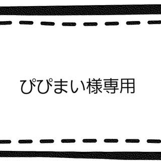 TIGER - タイガー 電動ポット2.2L