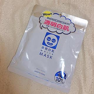 イシザワケンキュウジョ(石澤研究所)の透明白肌 ホワイトマスク(パック / フェイスマスク)