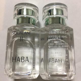 HABA - スクワラン2 15ml 2コセット ハーバー スクワラン