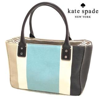 ケイトスペードニューヨーク(kate spade new york)の【kate spade】トートバッグ/ストライプ/ハンドバッグ/ケイトスペード(トートバッグ)