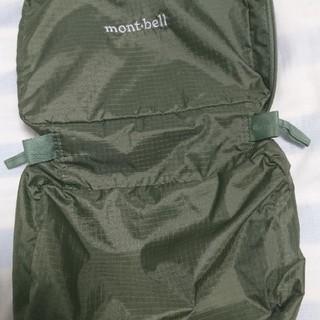 モンベル(mont bell)のモンベル mont-bell トラベルキットパックL(旅行用品)