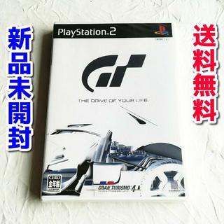 プレイステーション2(PlayStation2)のグランツーリスモ4(家庭用ゲームソフト)