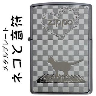 ジッポー(ZIPPO)の【送料込】zippo(ライター) ネコと音符 ブラッシュクローム メタルプレート(タバコグッズ)