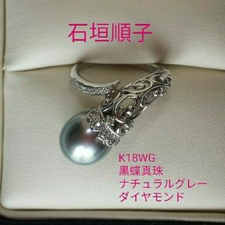 石垣順子 黒蝶&ダイヤモンドデザインリング(リング(指輪))