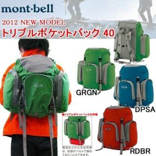 モンベル(mont bell)の【美品】mont-bell☆キッズ☆リュック☆40L☆お泊り☆遠足(リュックサック)