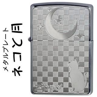ジッポー(ZIPPO)のzippo(ジッポーライター) ネコと月 ブラッシュクローム メタルプレート(タバコグッズ)