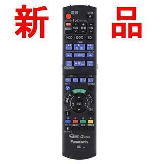 パナソニック(Panasonic)の迅速発送 新品 Panasonic レコーダーリモコン N2QAYB000472(その他)