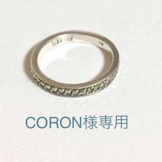 アナスイ(ANNA SUI)のCORON様専用 ANNA SUI  リング(リング(指輪))
