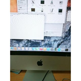 アップル(Apple)のApple iMac A1224 4GB 640Gb デュアルブート(デスクトップ型PC)