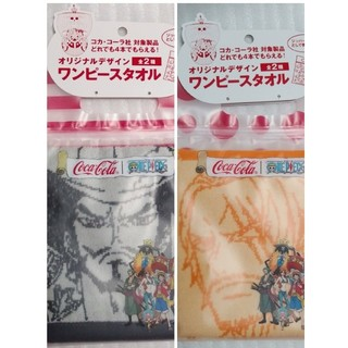 コカコーラ(コカ・コーラ)の☆2点セット☆ ワンピース タオル  コカ・コーラ 非売品(ノベルティグッズ)
