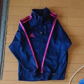 アディダス(adidas)のadidas 130 ジャージ上着 ピンクライン(ジャケット/上着)