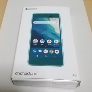 キョウセラ(京セラ)の【カバー二種付】 Y!mobile Android One S4 (スマートフォン本体)