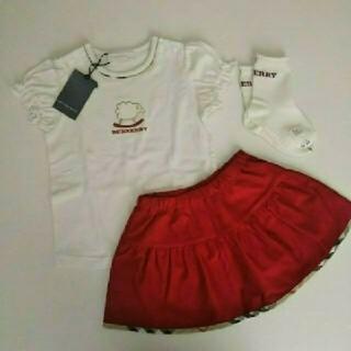 バーバリー(BURBERRY)の【新品タグ付き】バーバリー 80 Tシャツ スカート 靴下 3点セット **(Tシャツ)