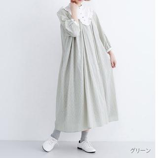 メルロー(merlot)の【タグつき・新品】merlot ワンピース V字フリル コットン(ロングワンピース/マキシワンピース)