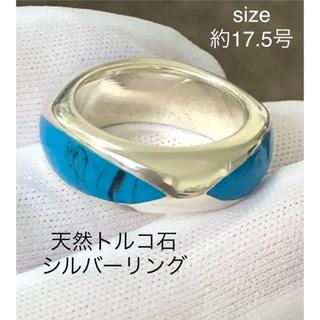 美品✨天然トルコ石 シルバーリング 約17.5号 メンズ レディース(リング(指輪))