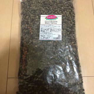 GABAN - GABAN ブラックタピオカ 乾燥タピオカ 1kg