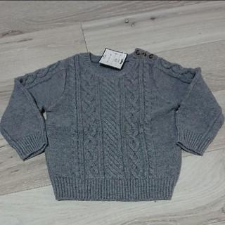 ニット セーター 出産祝い 90 グレー 女の子 男の子