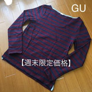 ジーユー(GU)の【 週末限定最終価格 】GU * ボーダーTシャツ (Tシャツ(長袖/七分))