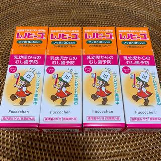 ミキハウス(mikihouse)のレノビーゴ セット(歯ブラシ/歯みがき用品)