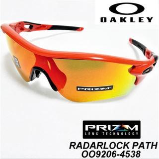 オークリー(Oakley)の☆新品☆ オークリー レーダーロックパス プリズムルビー(ウエア)