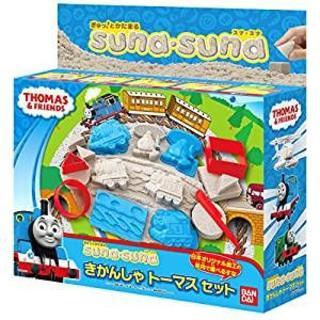 バンダイ(BANDAI)のぎゅっ! とかたまる suna suna きかんしゃトーマスセット(知育玩具)