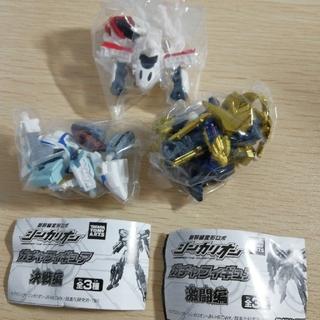 タカラトミーアーツ(T-ARTS)のシンカリオン ガチャフィギュア 3体セット(キャラクターグッズ)