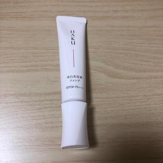 ハク(H.A.K)のHAKU 美白美容液ファンデーション オークル10(ファンデーション)
