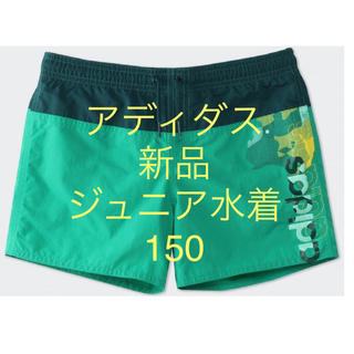 アディダス(adidas)の処分価格 新品150 adidas アディダス 男子キッズ 水泳用パンツ 水着(水着)