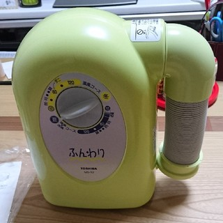 東芝 - 東芝ふとん乾燥機 MD-S2