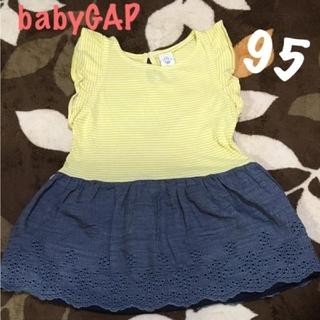 ベビーギャップ(babyGAP)のワンピース ベビーギャップ 95 黄色のボーダー(ワンピース)