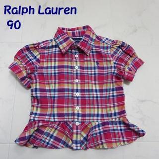 ラルフローレン(Ralph Lauren)の【美品】Ralph Lauren / ラルフローレン チェックシャツ 90(ブラウス)