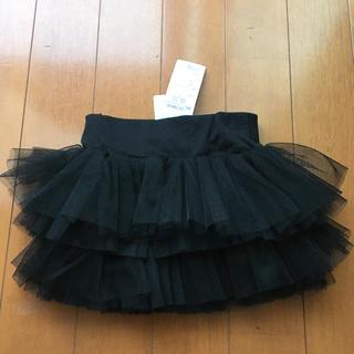 ニシマツヤ(西松屋)の値下げ 新品未使用 チュールスカート 80 ブラック(スカート)