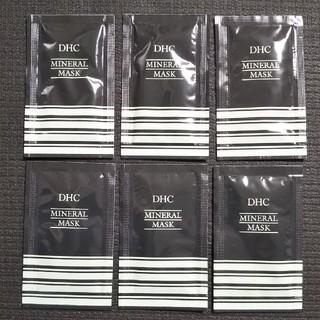 ディーエイチシー(DHC)のサンプル【未使用】DHC*薬用ミネラルマスク💝試供品(パック / フェイスマスク)