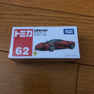 フェラーリ(Ferrari)のトミカ フェラーリ (ミニカー)