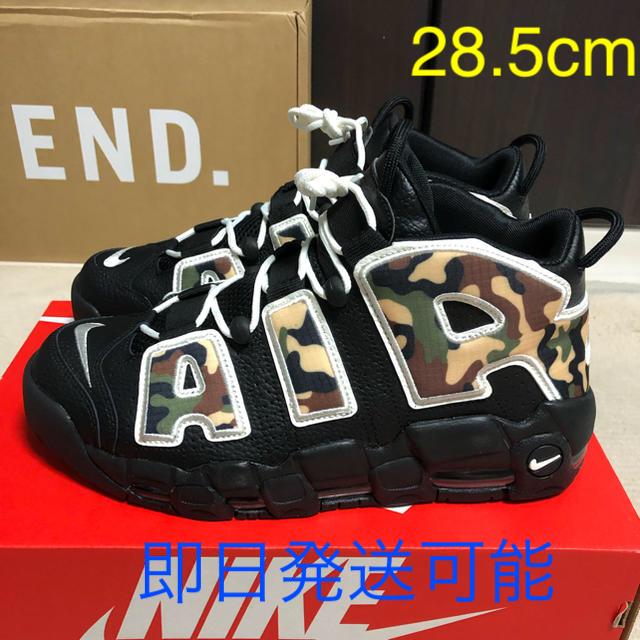 NIKE(ナイキ)の新カラー 日本未発売 モアテン ブラックカモ エアモアアップテンポ 28.5cm メンズの靴/シューズ(スニーカー)の商品写真