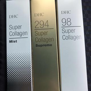 ディーエイチシー(DHC)のDHC スパコラミスト スパコラスプリーム スパコラミスト50ml 新品未開封(美容液)