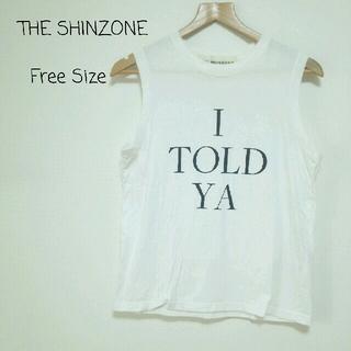 シンゾーン(Shinzone)のFree Size【THE SHINZONE】(タンクトップ)