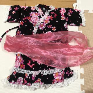 ニシマツヤ(西松屋)の浴衣ドレス 95(甚平/浴衣)