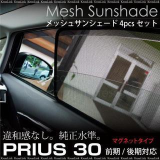 トヨタ(トヨタ)のプリウス 30系専用設計  新品未使用(車内アクセサリ)