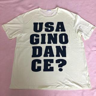 ラッドミュージシャン(LAD MUSICIAN)のLAD  MUSICIAN  Tシャツ ライム色 USAGINODANCE?(Tシャツ/カットソー(半袖/袖なし))