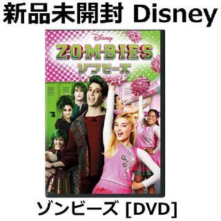 ディズニー(Disney)の新品未開封 ゾンビーズ [DVD]歌とダンス満載の青春ミュージカル ディズニー(TVドラマ)