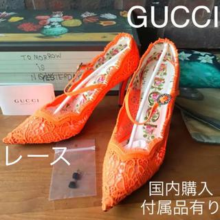 グッチ(Gucci)の新品未使用 GUCCI グッチ パンプス レース オレンジ ラインストーン(ハイヒール/パンプス)