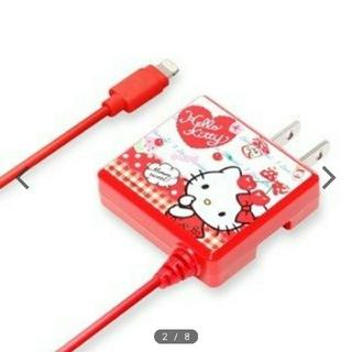 ハローキティ(ハローキティ)のキティ AC充電器 iPhone用(バッテリー/充電器)