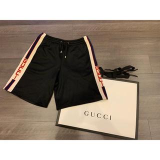 グッチ(Gucci)の国内正規品 グッチ テクニカルジャージ ハーフパンツ xs ショートパンツ(ショートパンツ)