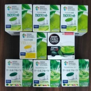 ネスレ(Nestle)の送料込 ネスレ8箱セット ウェルネス+宇治抹茶(茶)
