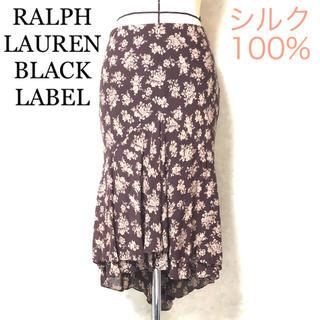 ラルフローレン(Ralph Lauren)のRALPH LAUREN BLACK LABEL アシンメトリー スカート(ロングスカート)