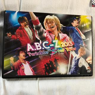 エービーシーズィー(A.B.C.-Z)のA.B.C-Z ツアー2013 DVD(アイドルグッズ)
